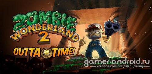 Zombie Wonderland 2 - Зомби