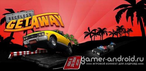 Reckless Getaway - безбашенные гонки