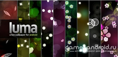 Luma Live Wallpaper - Живые обои