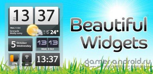 Beautiful Widgets - Виджет погоды и часов
