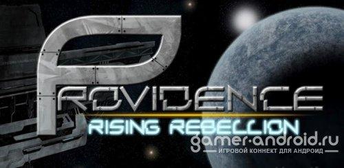 Providence: Rising Rebellion - Космический шутер