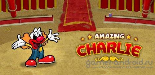 Amazing Charlie - Клоун Чарли
