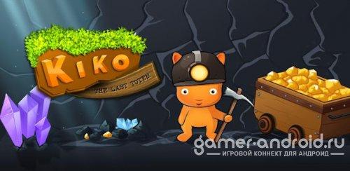 Kiko: The Last Totem