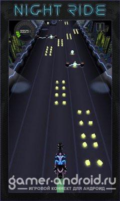 Night Ride - Фантастические гонки
