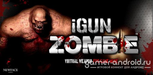 iGun Zombie : FPS + Weaponary
