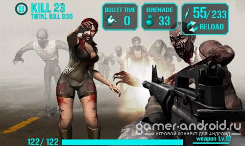 iGun Zombie : FPS + Weaponary