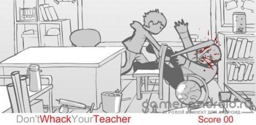 Whack Your Teacher 18+