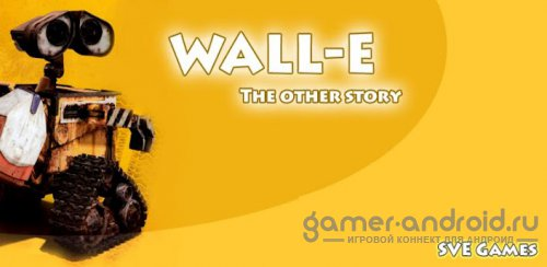 WALL-E: The other story - Другая история WALL-E