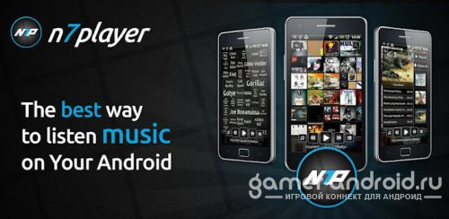 n7player Music Player - NEW Плеер Android