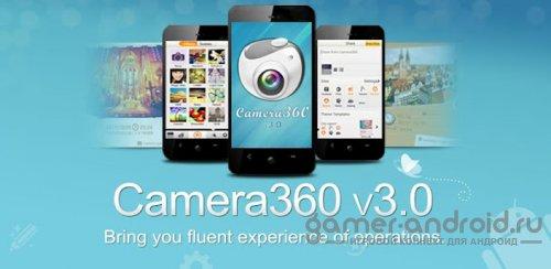 Camera360 Ultimate - Камера
