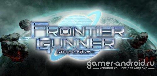 Frontier Gunners - новые экшн