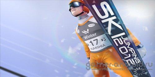 Ski Jumping 12 3D - Прыжки с трамплина