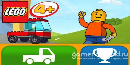 LEGO® App4+ - Лего