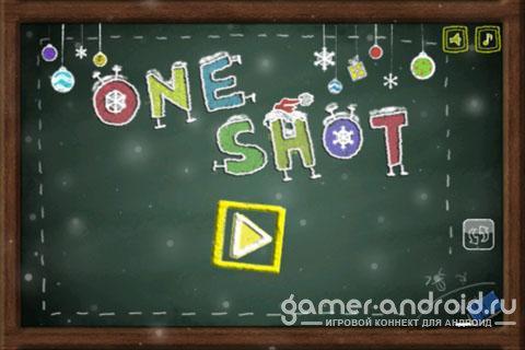 OneShot!! - Стираем мел