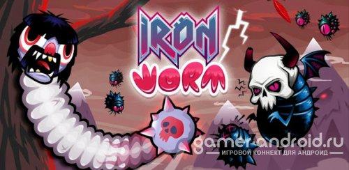 Ironworm - Червяк