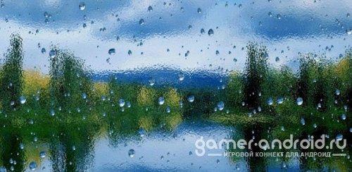 Rain On Screen - Капли дождя