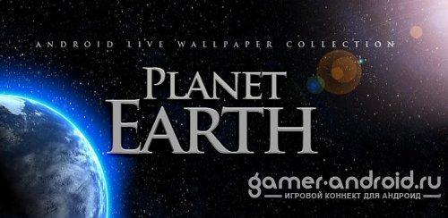 EARTH 9 QUALITY - Земля с эффектом