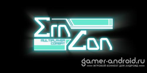 ErnCon - Онлайн игра