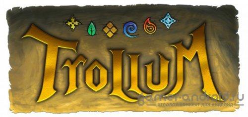 Trollum - Головоломка