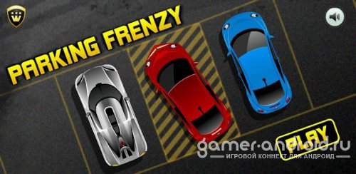 Parking Frenzy 2.0 - Парковка