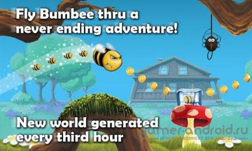 Bumbee - Пчелка
