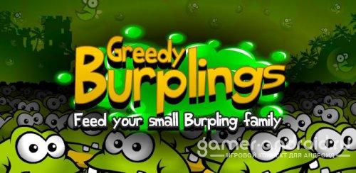 Greedy Burplings