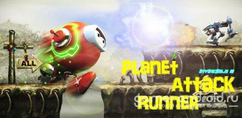 Planet Attack Runner