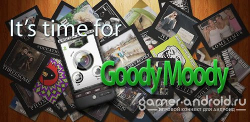 Goody Moody - Делаем демотиваторы