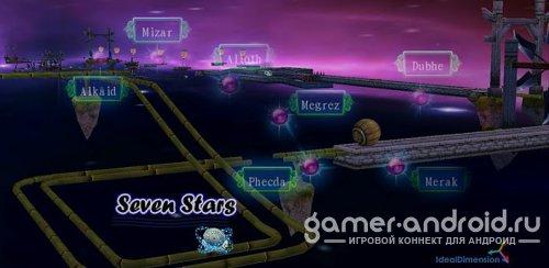 Seven Stars 3D - Семь звезд