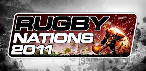 Rugby Nations 2011 - Регби