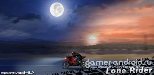 RadiantWalls HD - Lone Rider