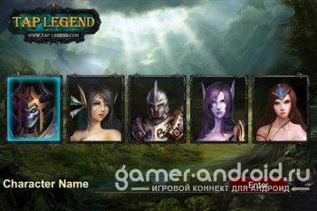 Tap Legend™ - Легенда!