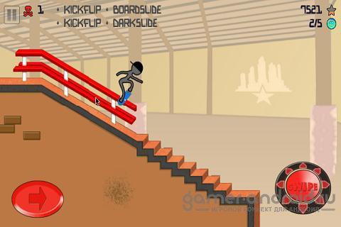 Stickman Skater Pro - Прыжки на скейте