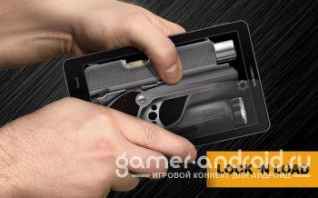Weaphones Firearms Simulator