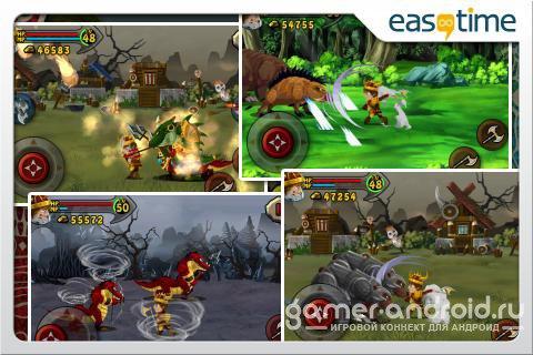 Dragon Chaser- Борьба с драконами.