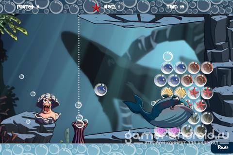 Sea Bubble HD