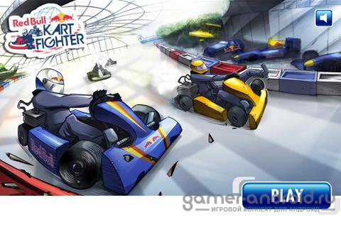 Red Bull Kart Fighter WT-отличные гонки