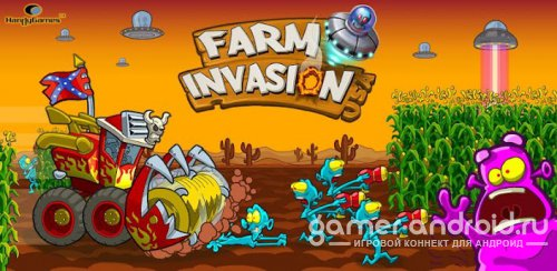 Farm Invasion USA - Вторжение на ферму