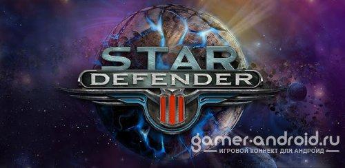 Star Defender 3 - Звездный защитник