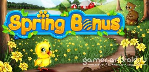 Spring Bonus - Три в ряд