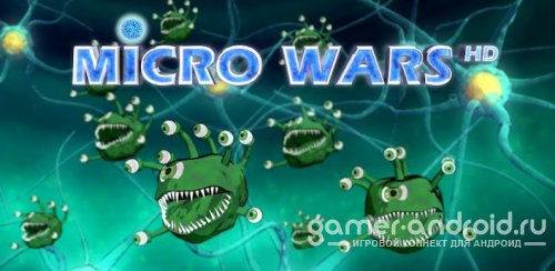 Micro Wars HD