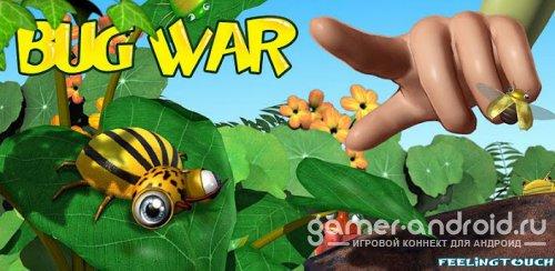 Bugs War - Давим жуков