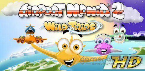Airport Mania 2: Wild Trips HD