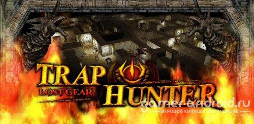 TRAP HUNTER - LOST GEAR:приключения в пещерах
