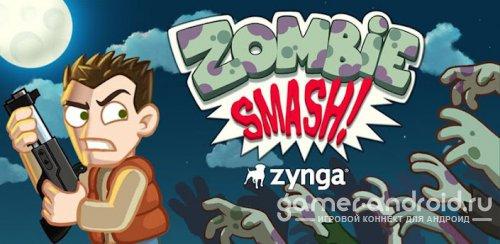 Zombie Smash - нашествия кровожадных зомби