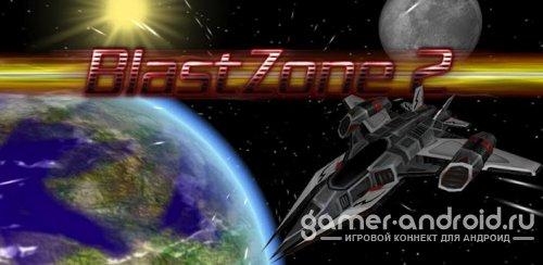 BlastZone 2 - защитите планету от космических врагов
