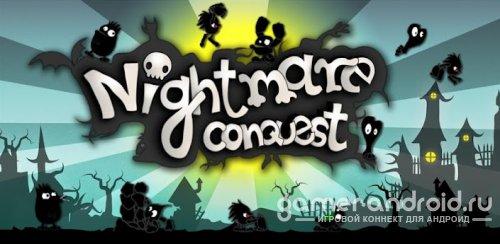 Nightmare Conquest