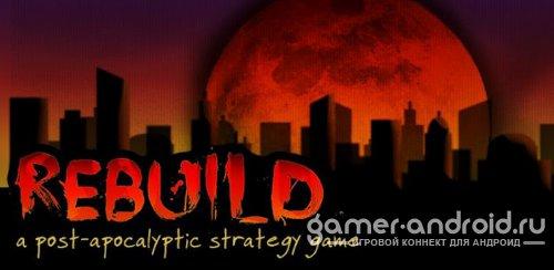 Rebuild - Атака зомби