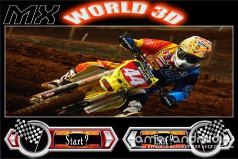 Motocross Master 3d-мотокросс