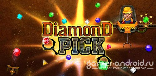 Diamond Pick